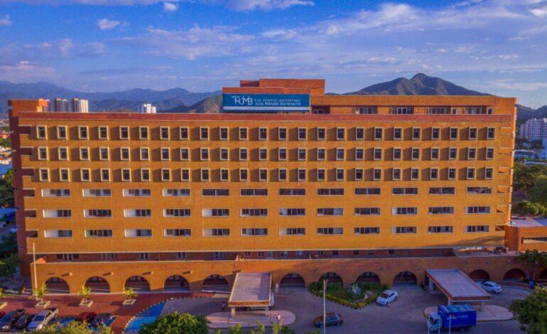 Supersalud extiende un año la intervención al Hospital Méndez Barreneche
