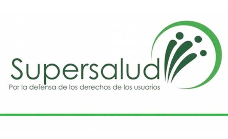Supersalud interviene la ESE Hospital local Cartagena de Indias
