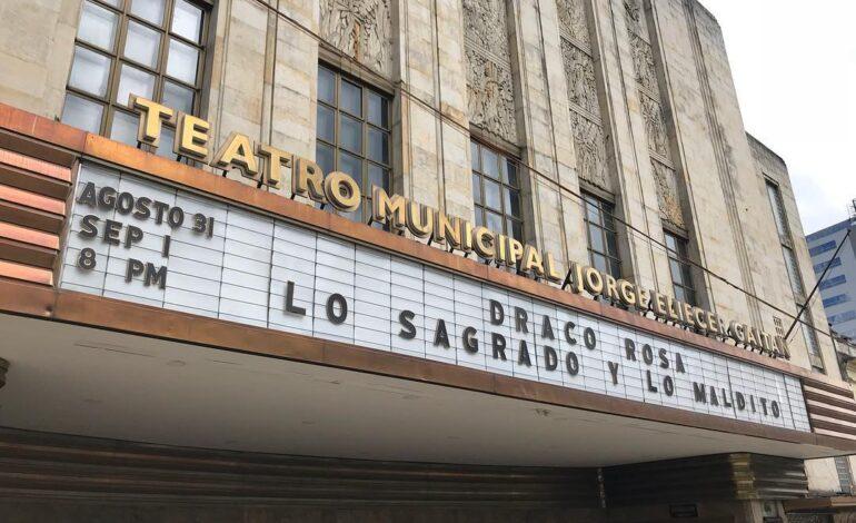 """Continúa la reactivación del sector Cultura """"Las artes se toman Bogotá"""""""